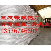 PVC塑料管材**超细超白江西轻质碳酸钙