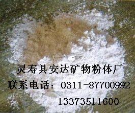 优质碳酸钙、涂料级重钙粉碳酸钙粉厂家