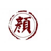 上海红彦贸易有限公司