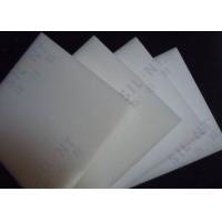 河南纤维环保吸音棉|吸音板|吸音材料
