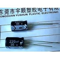 47UF 50V电解电容