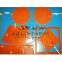 批发供应各种 硅胶发热片 硅胶电热片 硅胶加热片