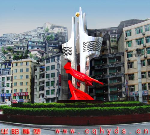 重庆华阳景观雕塑设计工程有限公司位居四川美院旁,是一家集美术