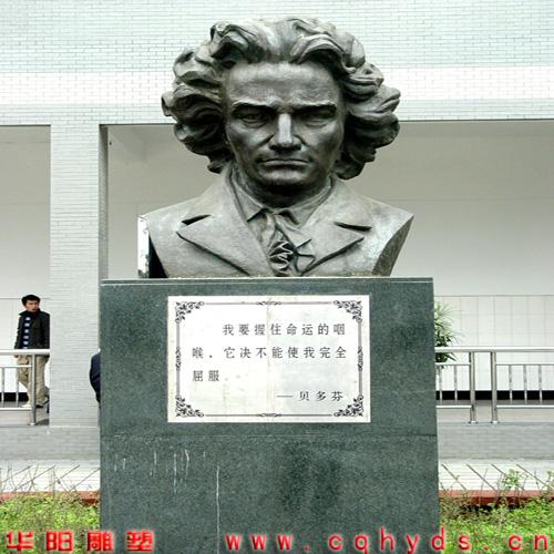 校园人物雕塑 - 重庆雕塑,重庆华阳雕塑公司 - 九正网