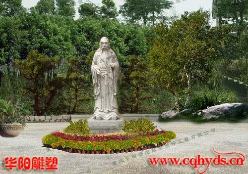 老子名人雕像/公园人物雕塑/哲学家雕塑/重庆雕塑