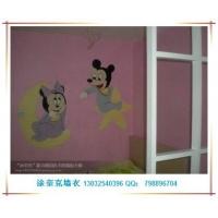 南京涂奈克墙衣 墙艺