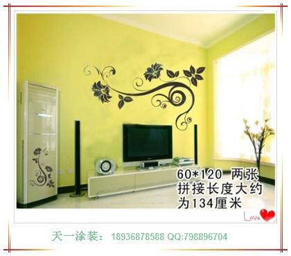 液体壁纸 电视背景墙