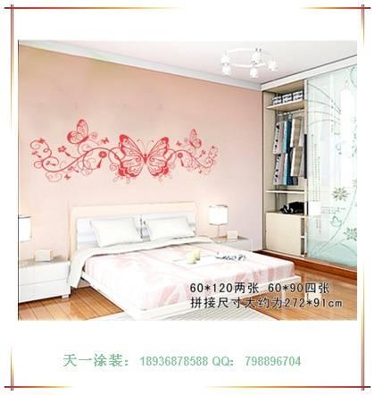 液体壁纸卧室背景墙 - 产品库 - 手机九正建材网