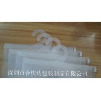 磨砂eva包装袋公司,深圳eva包装袋厂家/批发商