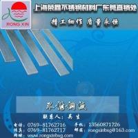 不锈钢板材 进口不锈钢板材 环保不锈钢板材