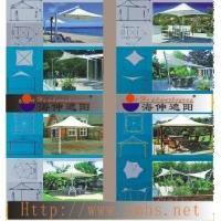帐篷/遮阳篷/太阳伞/电动窗帘/膜结构/篷房/天棚帘