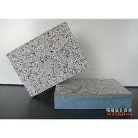 建筑外墙岩棉保温一体板