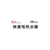杭州随心电器有限公司台州办事处