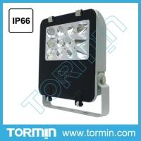 LED防眩应急泛光灯 LED应急照明灯系列
