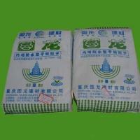重庆图龙保温-内墙防水型干粉腻子