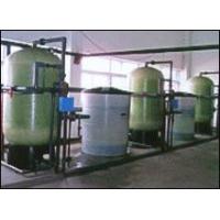天津RH-6000全自动软化水设备