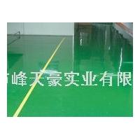 深圳市优惠价自流平环氧地坪施工工艺