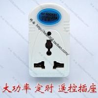 无线遥控插座 定时插座 延时插座 转换插座 全球通插座