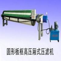潤滑油過濾器首選禹州大張  重質量、守信用公司