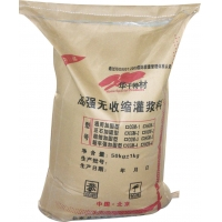 HGM-1高强无收缩灌浆料