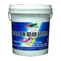 ECM环氧修补砂浆