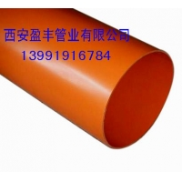西宁电力电缆保护管13991916784