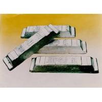 团结铝材-铝锭