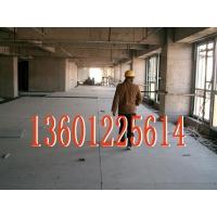 金元钢结构楼板[LOFT夹层水泥板]