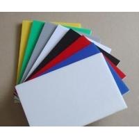 8mm彩色PVC发泡 山东彩色PVC发泡板