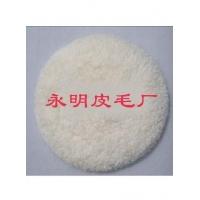 3M羊毛球多少钱¥5M羊毛球多少钱-河北永明皮毛生产商