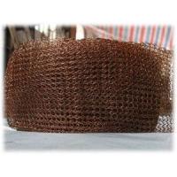 黃銅絲40-100汽液過濾網
