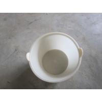 橡胶桶生产