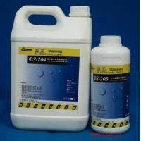 BS-202油性石材防护剂