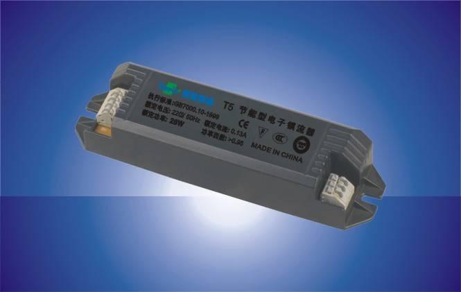供应冰柜用电子电感镇流器
