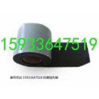 聚丙烯增強纖維防腐膠帶/聚丙烯纖維防腐膠帶/纖維膠帶/冷纏膠