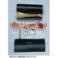 熱收縮帶/開口式補口套/搭接式熱收縮套/三層結構熱收縮補口套