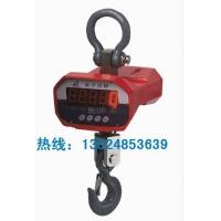 上海电子吊称,廊坊|铜陵电子吊秤,耐高温电子吊秤价格,电子吊