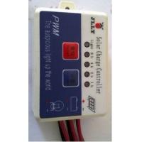 太陽能路燈控制器