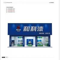广东鹤山市和利化工实业有限公司