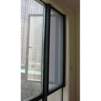 南京纱窗-大自然易拆洗卷帘纱窗-1