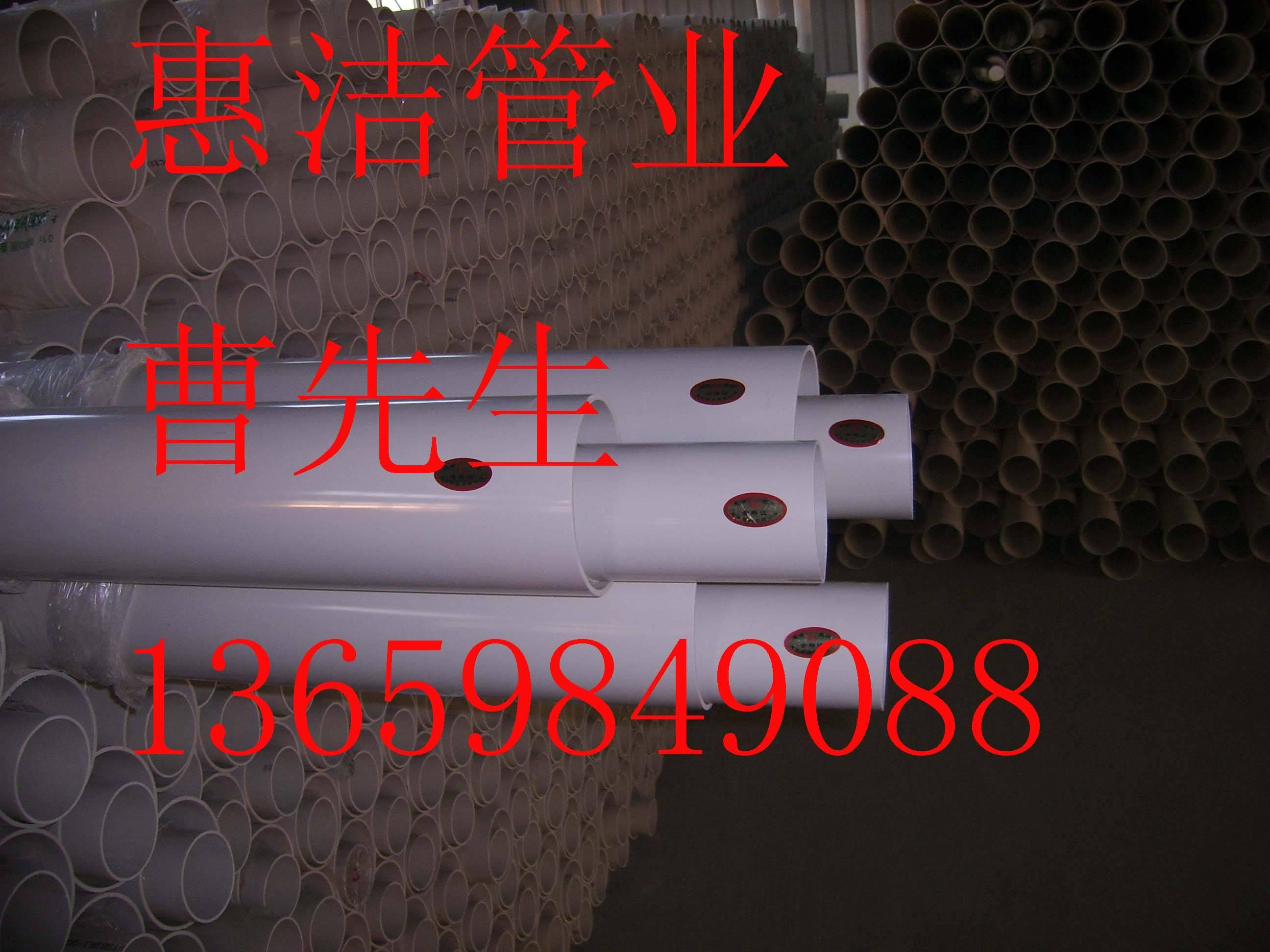 湖北 武汉 PVC U管材管件