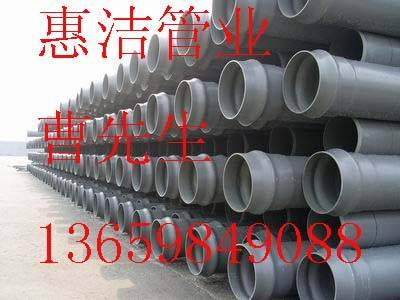 是湖北(武汉)PVC-U供水管材管件的详细介绍,包括湖北(武汉)