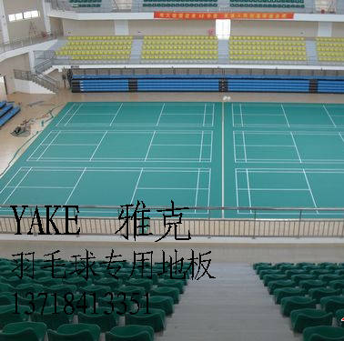 羽毛球地板。羽毛球地胶。羽毛球地垫。羽毛球PVC地板