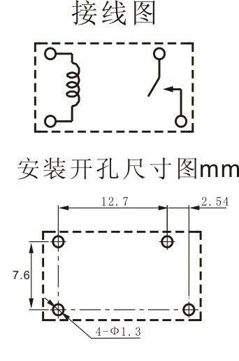 jqx-15f大功率继电器t90