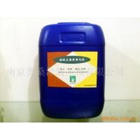 麦斯维特混凝土密封固化剂