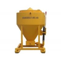 涡流式超细水泥高速搅拌机 超细水泥高速制浆机