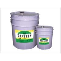 混凝土裂缝专用环氧树脂灌缝胶