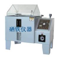 盐水喷雾试验机,盐雾试验箱