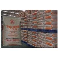 供应进口聚氯乙烯PVC