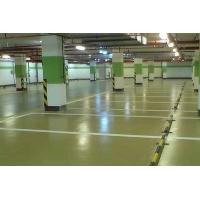 停车场地板漆